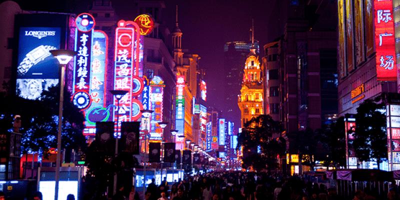Busy Asian highstreet
