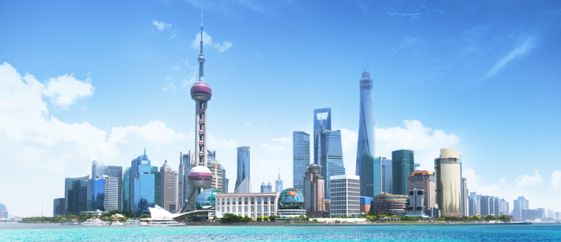 Shanghai Skyline